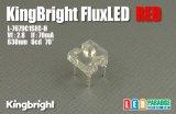 KingBright 赤色FluxLED L-7679C1SEC-H