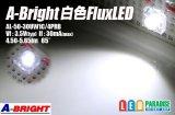 AL-50-30UW1C/4PRB A-Bright