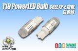 T10 CREE XP-E PowerLEDバルブ 白色