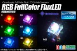 RGB FluxLED OSTBMCZ2C1D CathodeCOM
