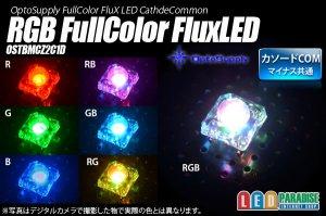 画像1: RGB FluxLED OSTBMCZ2C1D CathodeCOM