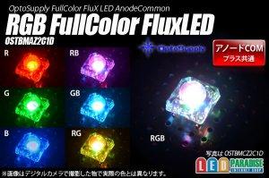 画像1: RGB FluxLED OSTBMAZ2C1D AnodeCOM