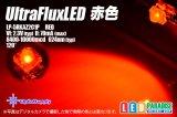 UltraFluxLED 赤色 LP-5RKAZ2C1P
