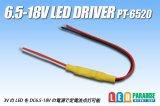 6.5-18V LED DRIVER  PT-6520
