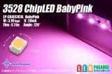 3528 BabyPink LP-C84LS1C1A