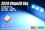 3528 Sky LP-C24LS1C1A
