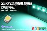 3528 Aqua LP-C44LS1C1A