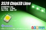 3528 Lime LP-C64LS1C1A