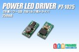 PowerLED Driver PT-1025 250mA
