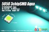5050 3chip Aqua LP-5050AQYKPT