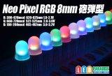 NeoPixel RGB 8mm
