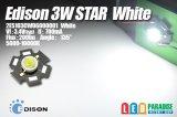 Edison 3WStar白色 2ES103CW06000001