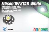 Edison1W Star白色 2ES101CW06000001