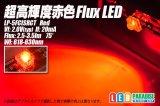 赤色FluxLED LP-5FCISRCT