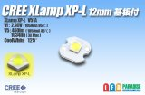 CREE XP-L 12mm基板付き 白色