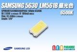 SAMSUNG 5630chipLED LM561B 4極 0.5W昼光色