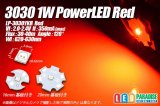 3030 1W PowerLED Red LP-3030YKR