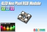 4LED NeoPixel RGB Module