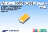 SAMSUNG 5630chipLED LM561A 0.5W電球色濃いめ