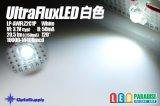 UltraFluxLED白色 LP-AWFLZ2C1P