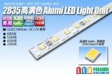 2835高演色アルミライトバー LEDユニット