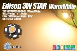 Edison 3WStar電球色 2ER103WW05000001