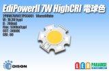 EdiPowerII 7W 2PHV07WW27P05001 HighCRI 電球色