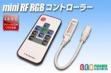 ミニRF RGBコントローラー アノードCOM