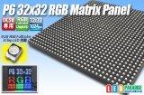 LEDマトリクスパネル P6 RGB 32×32
