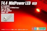 T4.4 MidPowerLED 赤色 LP-T4.4CDSR
