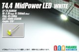 T4.4 MidPowerLED 白色 LP-T4.4CDSW