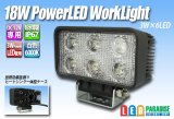 LED WORKLIGHT 18W 白色