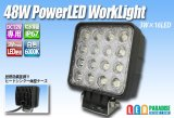 LED WORKLIGHT 48W 白色