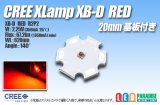 CREE XB-D RED 20mm基板付き