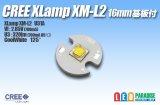 CREE XM-L2 16mm基板付き