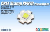 CREE XHP70 20mm基板付き 白色