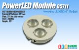 PowerLEDモジュール 05711