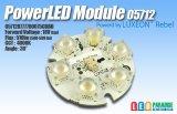 PowerLEDモジュール 05712