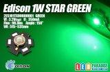 Edison 1WStar緑色 2ES101TX00000001