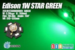 画像1: Edison 1WStar緑色 2ES101TX00000001