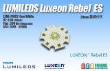 Rebel  LXML-PWC2  CEM3基板付き