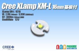 画像1: CREE XM-L 16mm基板付き 白色