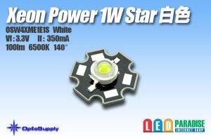 画像1: XeonPower 1WStar白色 OSW4XME1E1S  基板付