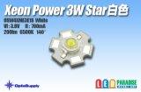 XeonPower 3WStar白色 OSW4XME3E1S  基板付