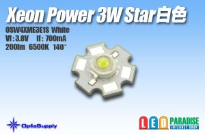 画像1: XeonPower 3WStar白色 OSW4XME3E1S  基板付
