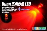 OptoSupply5mm広角赤色 OSR5CA5B61P