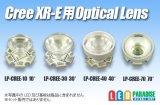Cree XLamp XR-E用レンズ