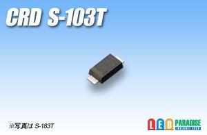 画像1: CRD S-103T