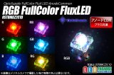 RGB FluxLED OSTBMAZ2C1D AnodeCOM