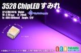 3528すみれ色 LP-K7DLS1C1A